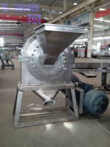 水滴式不锈钢粉碎机,破碎机