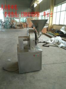 渦輪式粉碎機,大米不銹鋼粉碎機
