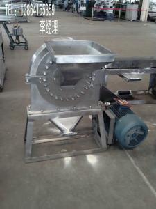 低溫水冷不銹鋼粉碎機,恒溫磨粉機