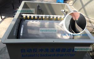 渔悦 循环水养殖设备过滤器转鼓微滤机
