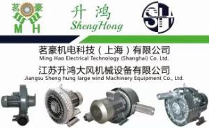 升鴻高壓鼓風機,高壓風泵,吸料風機,吸料泵,吸塵風機,吸塵泵,旋渦風機,旋渦泵,