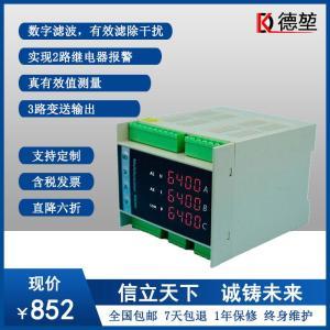 三相導軌安裝真有效值測量高精度數顯電壓電流功率多功能電力儀表