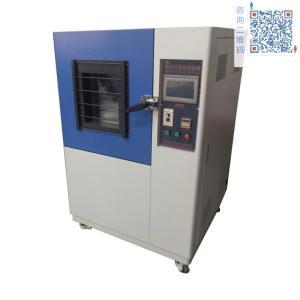 空气热老化试验箱 高温烘箱 含税含运