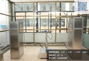 防水等级试验装置 IPX3IPX4系列 厂家供应 含税含运