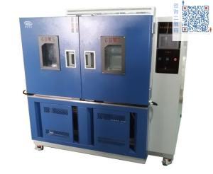 恒溫恒濕試驗箱 可程式GDJS-010C廠家供應