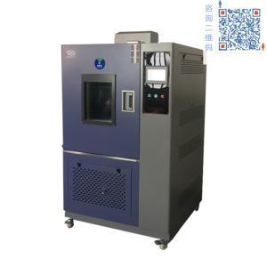 高低温交变湿热试验箱 GDJS系列 含税含运