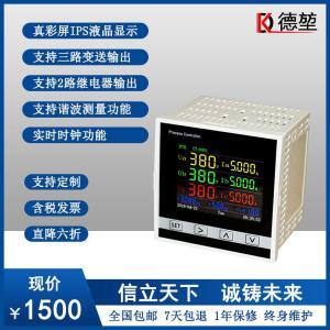 三相液晶真有效值測量多功能電力儀表電流電壓功率組合表