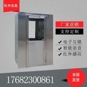 江蘇蘇州風淋室廠家 單人雙人風淋室現貨供應