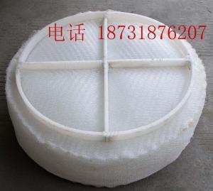 聚丙烯丝网除沫器 PP丝网除沫器规格 除沫器