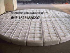 聚丙烯PP丝网除沫器-破沫器-丝网除沫分离器