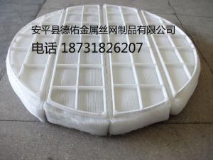 絲網除沫器-pp聚丙烯絲網除沫器-廠家銷售