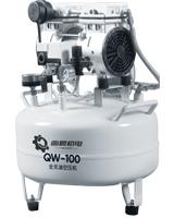 QW-100无油空压机