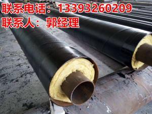 预制直埋供热发泡保温管,热水输送直埋式泡沫保温管厂家