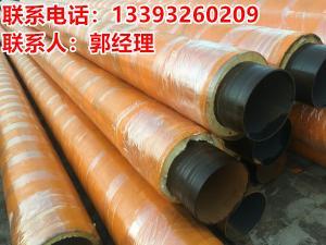 聚氨酯保溫鋼管價格供應 預制直埋保溫管生產廠家