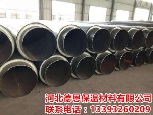 玻璃鋼空調熱水保溫管道價格,玻璃鋼復合保溫管廠家直銷