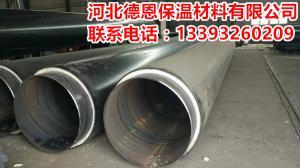 山西省晉城市,硬質保溫管廠家直銷,聚氨酯直埋式管價格
