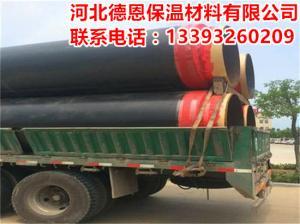 浙江省金華市義烏市,聚氨酯蒸汽直埋保溫管,熱水保溫管生產