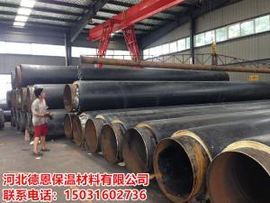 耐高溫復合鋼套鋼保溫管生產廠家,預制高溫蒸汽鋼管價格