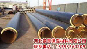 直埋預制保溫管生產商 聚氨酯直埋保溫管規格型號