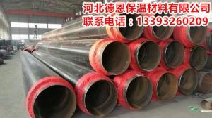 塑套钢埋地保温管施工现场,直埋蒸汽保温管厂家供应