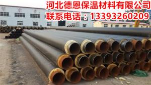 山西省晉中市,預制發泡鋼管廠家,聚氨酯直埋保溫管價格