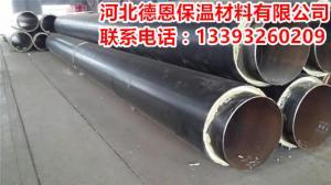 聚氨酯發泡保溫管廠家批發 直埋式預制保溫管價格