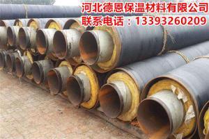 鋼套鋼直埋保溫管供應價格 聚乙烯直埋防腐保溫管生產廠家