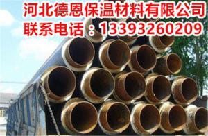 预制国标聚氨酯保温管厂家,高温地埋保温管厂家管件价格