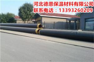 聚氨酯防腐保温管报价 硬质泡沫聚氨酯保温管生产厂家