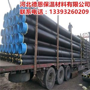 山西省臨汾市,塑套鋼保溫管,聚氨酯直埋管供應廠家