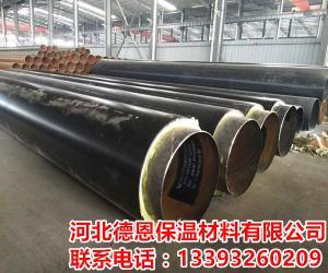 玻璃棉空調復合保溫管生產廠家 直埋蒸汽保溫管供應價格