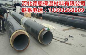 聚氨酯熱水地埋發泡管,預制直埋保溫管行業標準