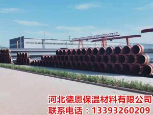 預制聚乙烯夾克直埋管廠家,聚氨酯保溫管規格型號