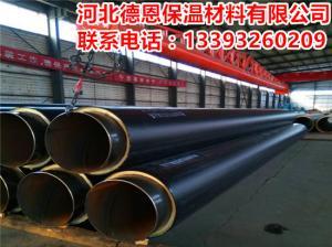 湖南省長沙市,聚氨酯夾克保溫管廠家銷售,直埋防水管報價