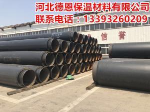 鋼套鋼保溫鋼管廠家生產,聚氨酯外套管價格