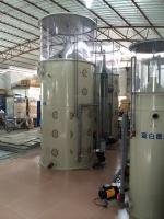 漁悅 工廠化養蝦設備 蛋白質分離器