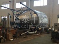 ZLPG-200(蒸发量)型中药浸膏喷雾干燥机