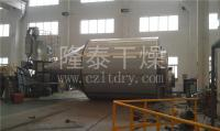 ZLPG-50型中药提取物离心喷雾干燥机
