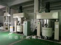 高粘度生产设备 行星搅拌机厂家