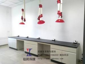 实验室全钢实验台厂家|信凯科技|中央实验台边台
