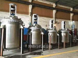 供應東莞不銹鋼夾套反應釜 固化劑反應釜 固化劑生產設備