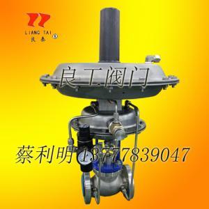ZZYVP-16B自力式氮封压力调节阀