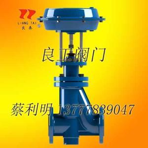 ZJHP-16K氣動薄膜蒸汽調節閥