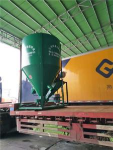 大型饲料加工厂专用粉碎搅拌机 大型粉料混料机