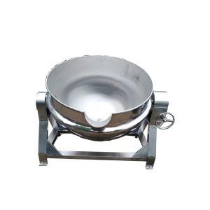 电加热夹层锅  食堂用炒锅