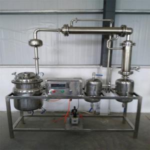 20L多功能中藥真空提取濃縮機組廠家