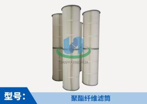 自潔式空氣濾筒