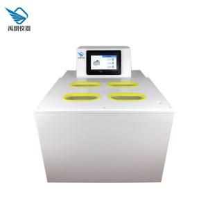 山東濰坊恒溫循環解凍箱,干式血漿解凍儀價格