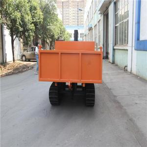 1吨小型履带运输车可自卸油电两用履带式运输车