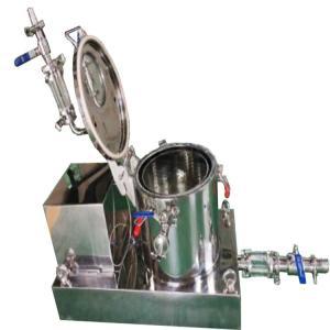 CBD浸泡萃取式離心機